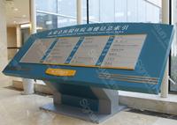 重庆永荣总医院标识系统