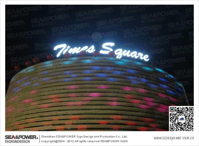 东方时代广场标识系统规划设计制作「ShoppingMall」山东・新泰