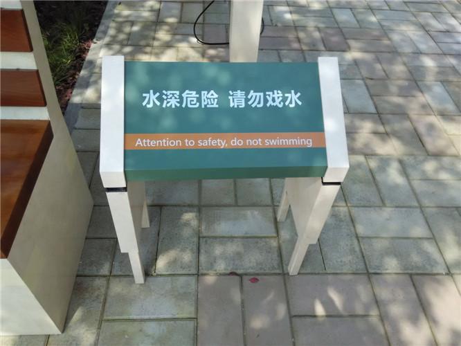 宝鸡植物园标识系统