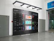 宁波国际会议展览中心馆内分布平面图