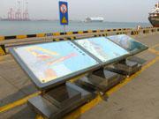 中国石油斜面落地平面图牌