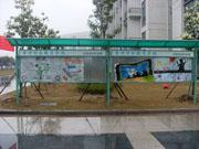 台州科技职业学院宣传栏