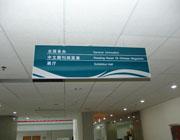 青岛市图书馆吊牌