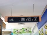 天虹商场吊牌
