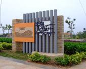 半島文化體育公園ag金沙国际