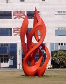 深圳高�院形象牌