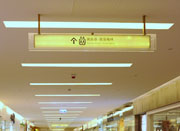 弥敦道・银座梅林商场吊牌指示牌
