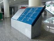 深圳市民中心大堂斜面�索引牌