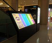 深圳海岸城大堂购物导向牌
