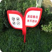 河南�州花草牌