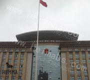 九江市政府国徽