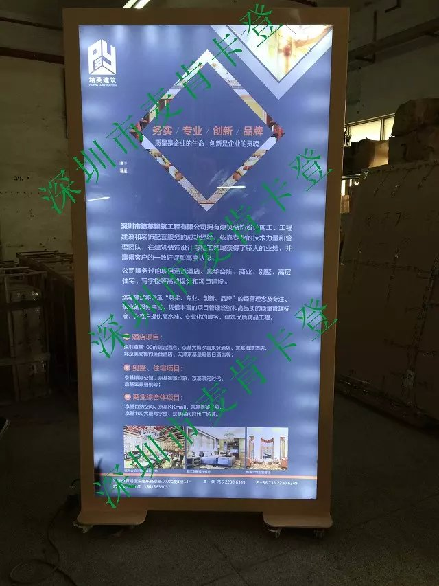 深圳立地燈箱