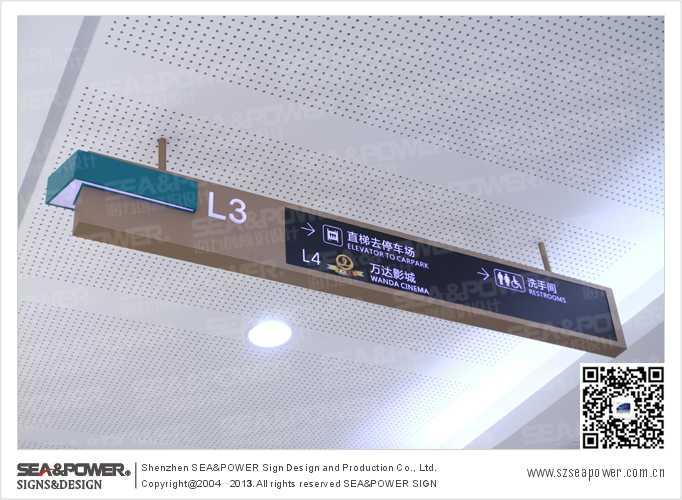 重庆SM城市广场吊牌