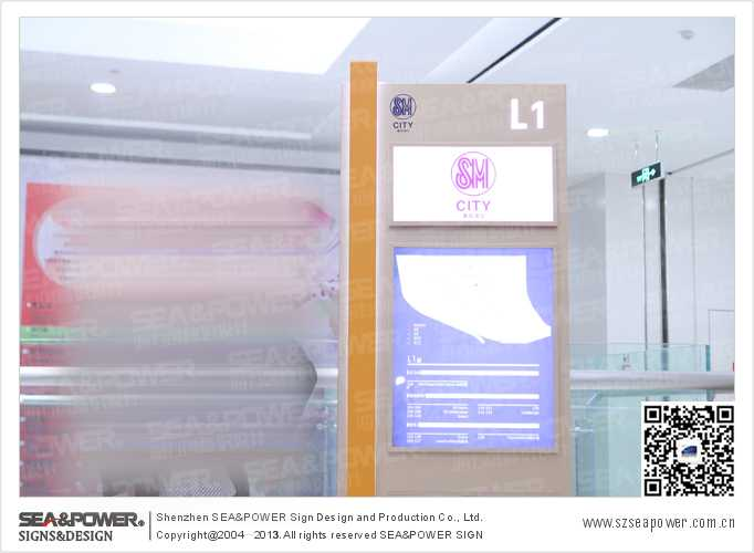 重庆SM城市广场楼层号牌