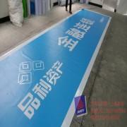 杭州金融�B�i招牌制作