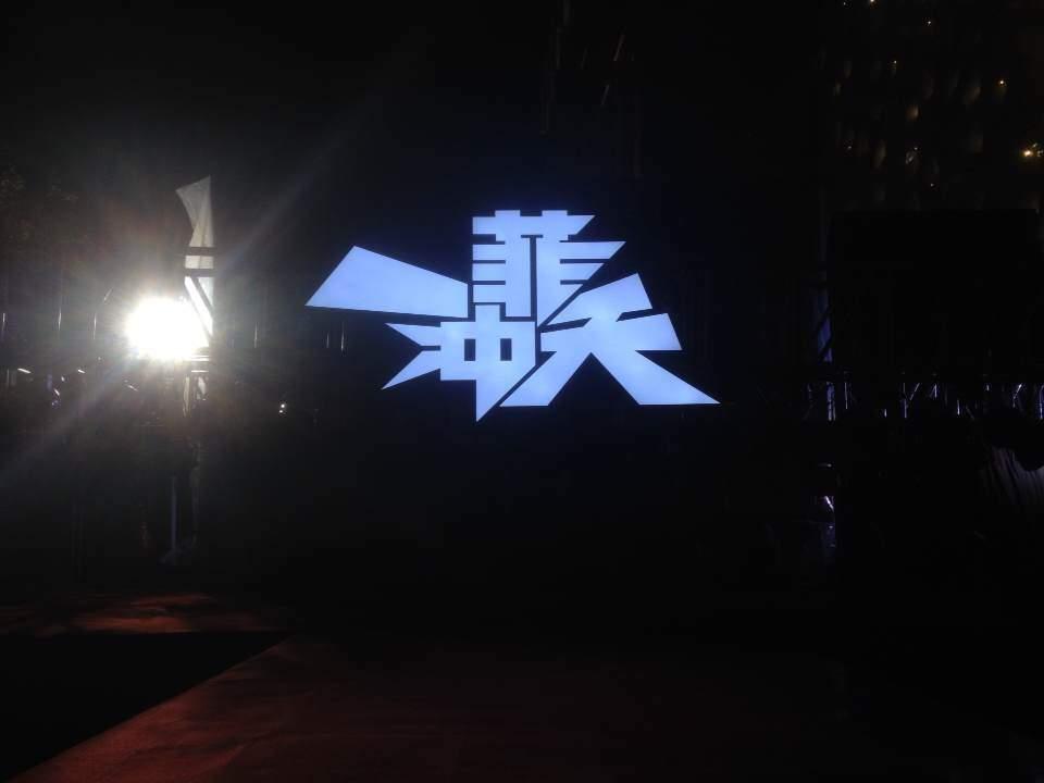 �B�d越城精品二手��l光字