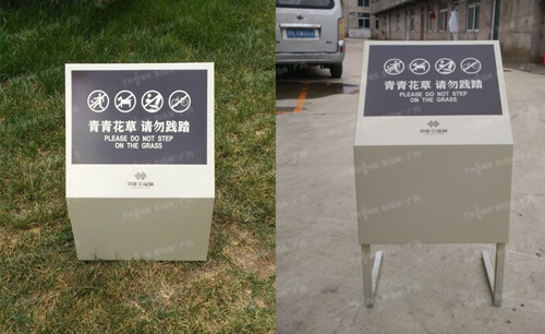 天津中建幸福城标识综合项目