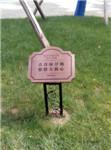 �K��峰小�^防腐木花草草坪提示牌