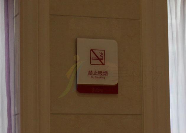 华美整形医院禁止吸烟