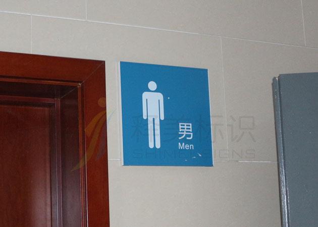 安徽三联学院洗手间