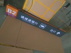 江�K某汽�站�б��目