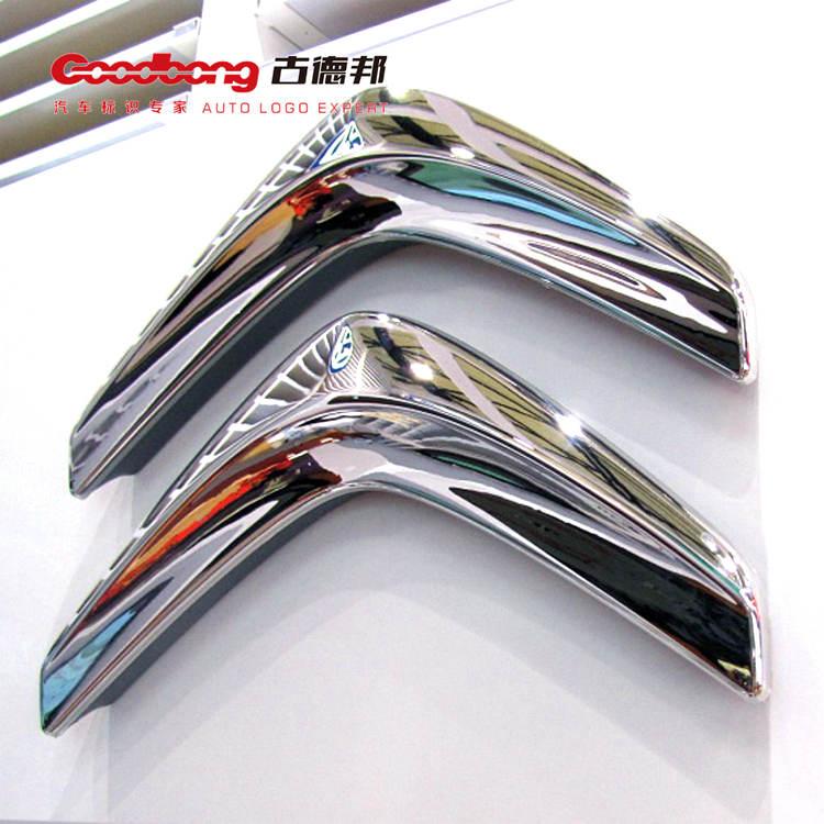 三维异形展览亚克力标识丨大型汽车4S店镀铬标识丨户外电镀丝印标识订制