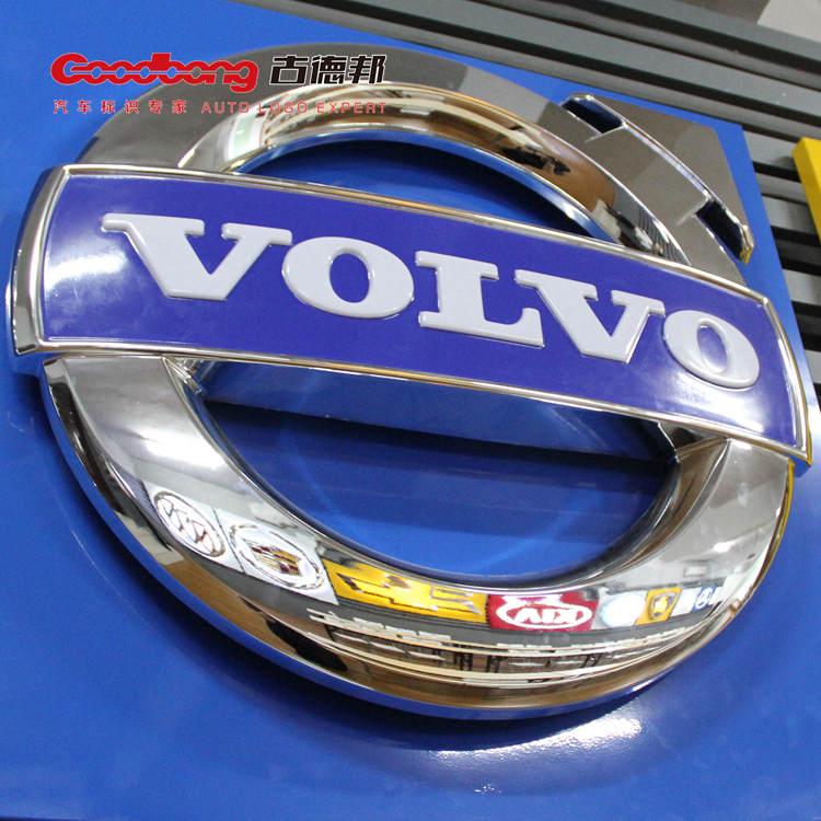 沃尔沃展会透光LOGO订制丨背景墙展览电镀车标丨免费打样厂家直销