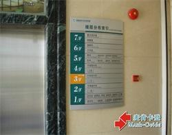 深圳市��安人民�t院��铀饕�牌