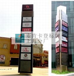 上海商��敉獯笮途�神堡��