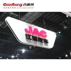 JAC江淮���酥九贫ㄖ�