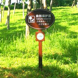 �江4A景�^花草牌