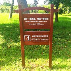 惠州景�^花草牌