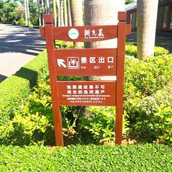 惠州景�^�敉馓崾九�
