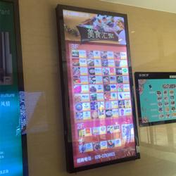 广州万达商场挂墙灯箱