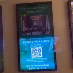 广州市番禺万达商场挂墙灯箱