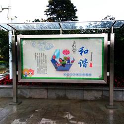 广州儿童公园不锈钢宣传栏