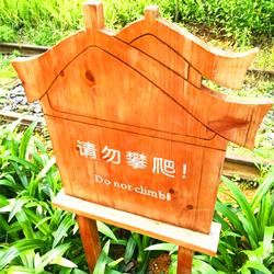 景�^防腐木指示牌