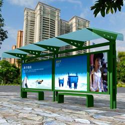 韶�P公交�站