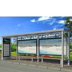 梅州公交站�_