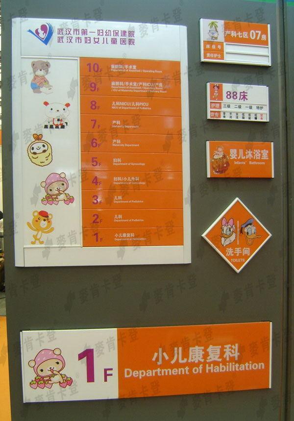 上海�D幼保健院��铀饕�牌