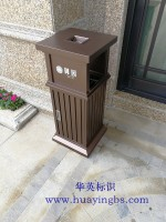 南京融��地�a�N售中心垃圾桶