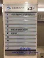 上海某�k公���铀饕�