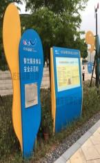 深圳欢乐海岸标识标牌展示