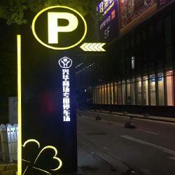 佛山興華商場停車ag金沙国际牌