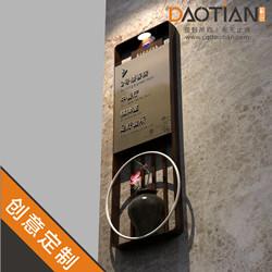 稻田品牌:貴州茅台國際大酒店室內介紹牌