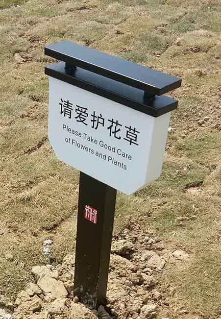 安徽大�W��g�c�髅�W院-花草牌