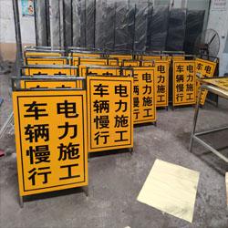 道路交通警示牌不锈钢精工定制
