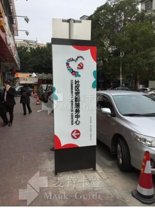 ��肯卡登公司上海展���伺�