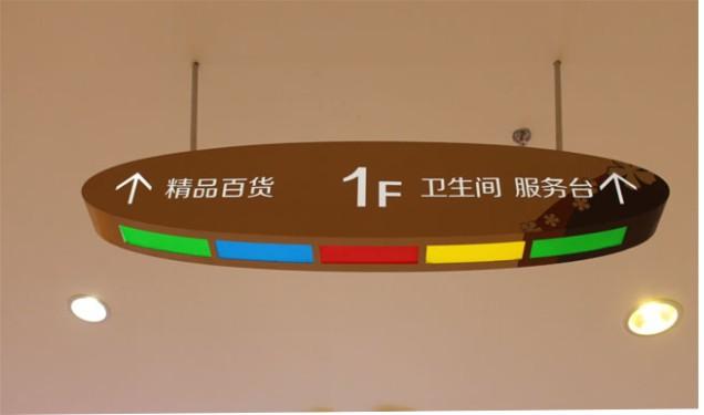 深圳市��肯卡登�俗R�S家2586