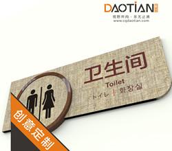 稻田品牌:卫生间定制